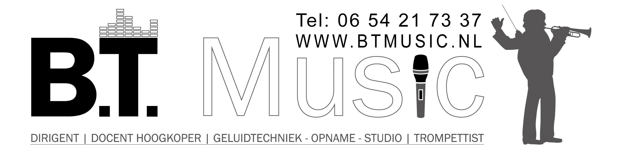 btmusic